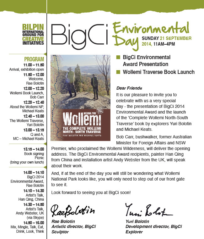 bigci-environmental-day-invite[1] cut