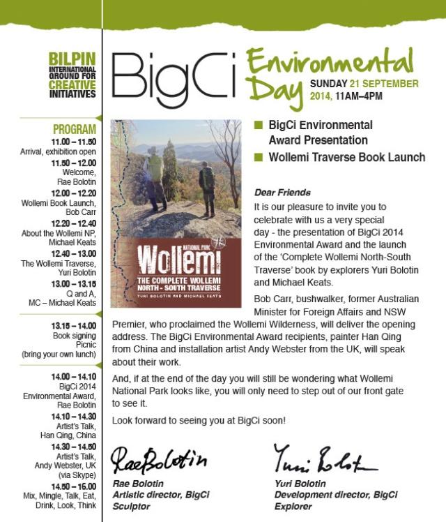 bigci-environmental-day-invite[1] cut